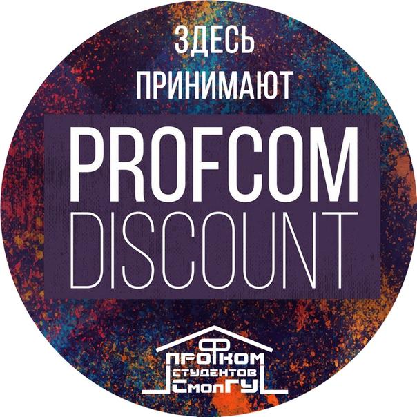 Profcom Discount
